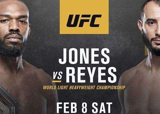 Jon Jones vs Dominick Reyes Predictions & Betting Odds - UFC 247 Picks